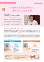 report1_MDRPU